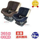 送料無料 takata04-neo SF タカタ takata 【takata04-neoの後継機】 チャイルドシート Child Seat