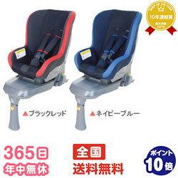 365日あす楽★代引・送料無料★takata04-I fix NEW タカタ takata【日本製】システム Child Seat チャイルドシート【あす楽対応】【RCP】:NetBabyWorld(ネットベビー)
