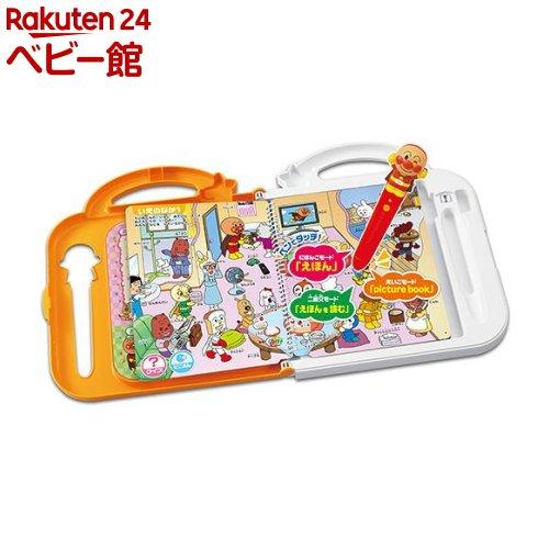 アンパンマンおしゃべりいっぱいことばずかんスーパーデラックス(1個) セガトイズ  おもちゃ遊具知育玩具