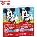 マミーポコ パンツ L・BIGサイズ(4個セット)【マミーポ...