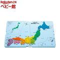 幼稚園児や小学生が楽しめる「日本地図パズル」、遊びながら都道府県が覚えられるのはどれ?