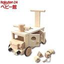 きこりのおもちゃ 木製ぶろっくバス天然木(1個)【ベルニコ】[木のおもちゃ 遊具]