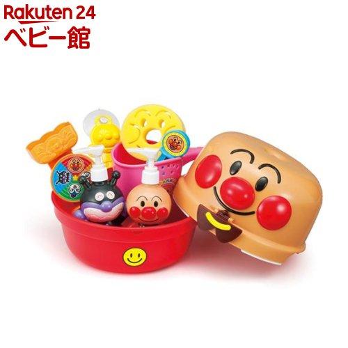 アンパンマンたのしい おふろセット(1セット) アガツマ  おもちゃ遊具知育玩具