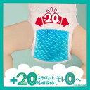 パンパース オムツ パンツ さらさらケア(4個)【パンパース】 3