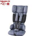 チャイルドシート ハイバックブースター ECII Air | EC2 エアー 日本育児 洗濯可能 通気性 メッシュ ヘッドレスト リクライニング シートベルト 固定式