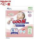 グーンプラス 敏感肌設計 テープ 新生児用(88枚*4個)【dg00】【mmw】【グーン(GOO.N)】