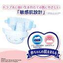 グーンプラス 敏感肌設計 テープ Sサイズ(82枚*4個)【dg00】【xwq】【mmw】【グーン(GOO.N)】 2