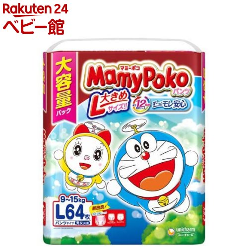 マミーポコ パンツ L(9〜14kg)ドラえもん オムツ(64枚入*3個)【yb00】【yb03】【2shnbw】【y1g】【d4w】【マミーポコ】