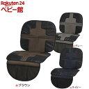 TMJ シートプロテクター(1台)【エンドー】[ジュニアシート チャイルドシートオプション]