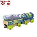 きかんしゃトーマス 木製レールシリーズ 特殊車シリーズ アクアリウムカー(1個)【フィッシャープライス】