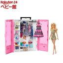 バービーとピンクなクローゼット ドール&ファッションセット GB……
