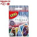 マテルゲーム ウノ アナと雪の女王2 UNO FROZEN2 GKD76(1個)【マテルゲーム(Mattel Game)】