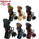 ヘッドレスト付カジュアルうしろ子供のせ RBC-015 DX(1台)【OGK】[のりもの 自転車用チャイルドシート]