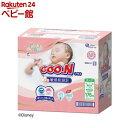 グーンプラス 敏感肌設計 テープ 新生児用(88枚*2個セット)【dg00】【グーン(GOO.N)】