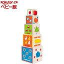 ハペ かずとカタチのピラミッド E0413(1セット)【カワダ】[木のおもちゃ 遊具] 1