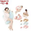 抱き枕 妊婦 C型 授乳クッション おすすめ 抱きまくら マタニティ 背もたれクッション 腰枕 横向き寝枕 安眠グッズ ふわふわ カバー