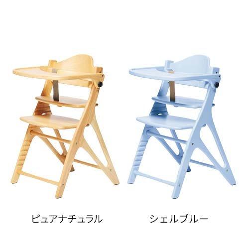 アッフルチェア(安全ベルト・テーブル付)(1台)【大和屋】[ベビーチェアお食事グッズ家具ハイチェア]