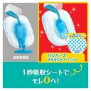 パンパース オムツ パンツ さらさらケア M(76枚*4個)【パンパース】 3