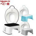 リトルプリンセス かえるのふかふかステップ式トイレトレーナー 幼児用ステップ付補助便座