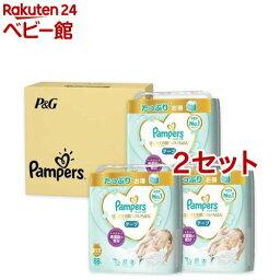 【9月24日以降順次出荷予定】パンパース はじめての肌へのいちばん テープ 新生児 88枚(3個入*2セット)【パンパース】