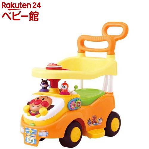 アンパンマンよくばりビジーカー押し棒ガード付(1セット) アガツマ  三輪車のりもの乗用玩具足けリ