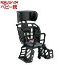 着脱ヘッドレスト付 うしろ子供のせ RBC-009DX F3 ブラック(1個)【OGK】[自転車 チャイルドシート FCベース台(別売り)]