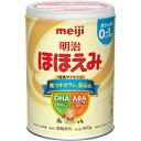 明治 ほほえみ 大缶(800g*8缶)【明治】[お食事グッズ お食事]