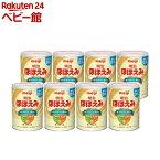 明治 ほほえみ 大缶(800g*8缶)【明治】[粉ミルク]