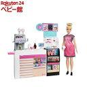 バービー おしごとあそび バービー コーヒーショップ GMW03(1個)【バービー人形(Barbie)】