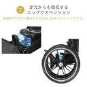 コンビ スゴカル4キャス エッグショック Light plus ネットベビーオリジナル(1台)スゴカル旧モデル 【rdkai_05】【コンビ】[A型ベビーカー バギー] 3