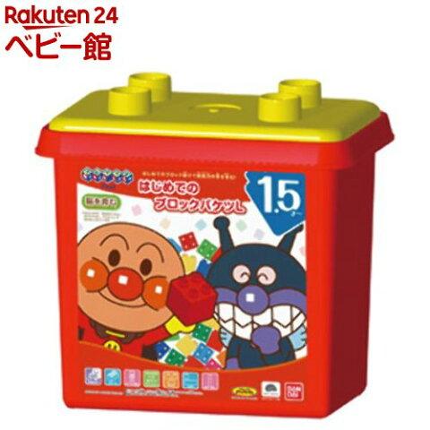 アンパンマン はじめてのブロックバケツL(1個)【バンダイ】[おもちゃ 遊具 ブロック]