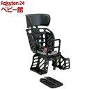 着脱ヘッドレスト付 うしろ子供のせ RBC-009 DX F3-B2 ブラック(1台)【OGK】[三輪車のりもの 自転車用チャイルドシート のりもの]