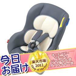 今日お届け★代引・送料無料★ ネディ S (グレー)リーマン LEAMAN Neddy S Child SeatCF-520...