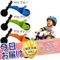 今日お届け★代引・送料無料★ ワイバイク ラングスジャパン RANGS JAPAN YBIKEバランスバイク ...