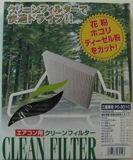 エアコンフィルターPC-301C【RCP】 【02P03Dec16】