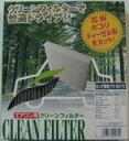 エアコンフィルターPC-507C【RCP】 【02P03Dec16】