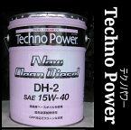 ディーゼル用エンジンオイル《テクノパワー》DH-2 15W-40 20L【RCP】【02P03Dec16】