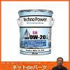 テクノパワーガソリン用エンジンオイル0W20