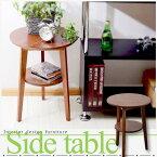 《サイドテーブル幅40cm》