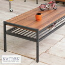 天然木製リビングテーブル BRICK(ブリック) センターテーブル シンプル 一人暮らし テーブル 机 リビングテーブル センターテーブル アイアン製 オイル仕上げ 天然木 ヴィンテージ アンティーク