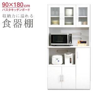 ホワイト食器棚pst-1890wh【パ...