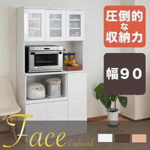 キッチン シリーズ ホワイト スライド コンセント おしゃれ ダイニング