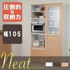 キッチンシリーズNeat引き戸式レンジ幅105ナチュラル