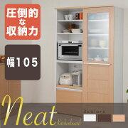 フォルム シンプルデザインレンジボード キッチン シリーズ ナチュラル ょっきだな スライド