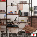 【Radi】ラディシリーズ 突っ張り壁面間仕切りラック幅60×奥行30...