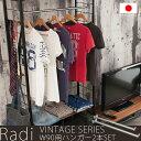 【Radi】ラディシリーズ 突っ張り壁面間仕切りラック幅90用ハンガー...