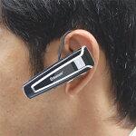 Bluetoothイヤホンマイク
