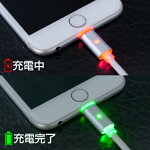 USB充電&同期ケーブル【Lightning】