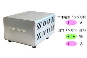 海外旅行用カシムラ大容量変圧器220V〜240V:3000W/100V:1500W(送料無料)