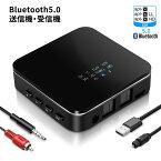 Bluetooth5.0 送信機 受信機 トランスミッター レシーバー 一台二役 スマートLEDライト搭載 動作状態一目瞭然 低遅延・高音質 2台同時接続